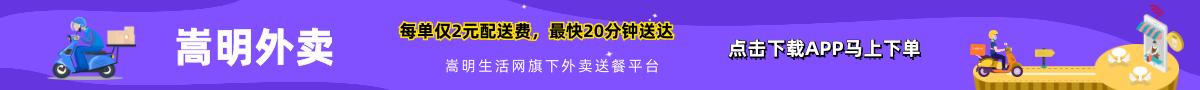 设计坞-20200419-5778513.png